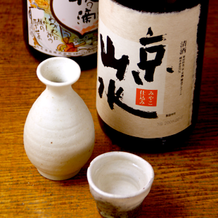 warmed-sake